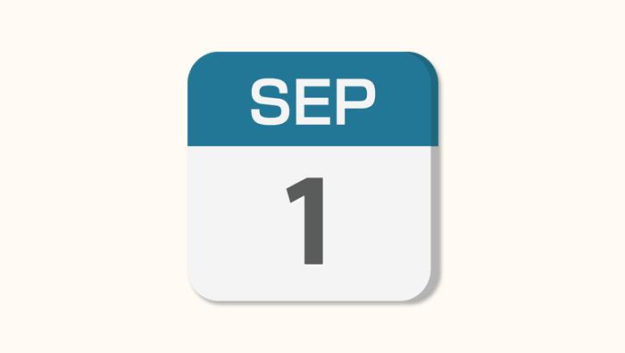 9月に課税証明書を取得した場合