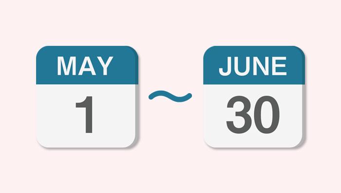 納税証明書は5月から6月に年度が切り替わる