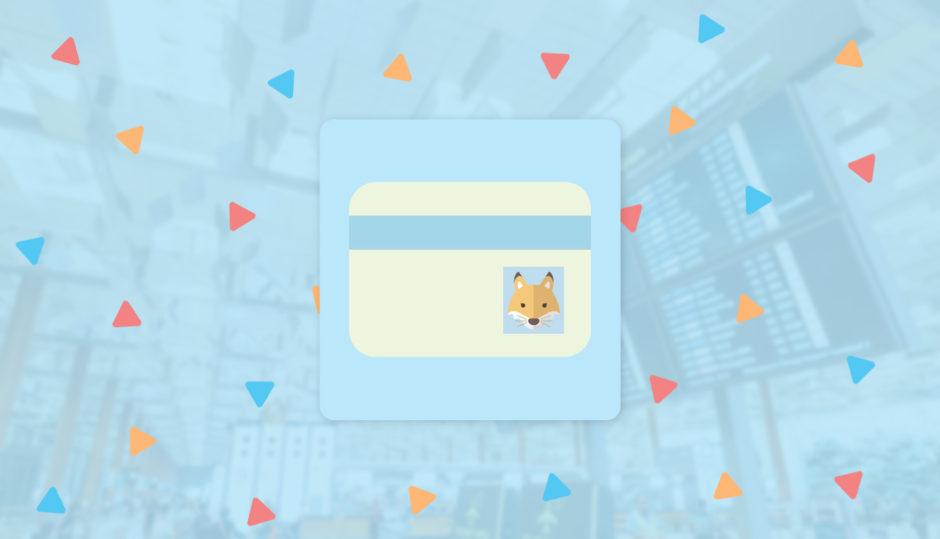 【結婚ビザ】在留カードの取り扱いを解説:交付のタイミングはいつ?