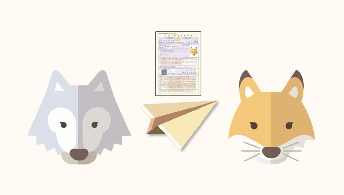 在留資格認定証明書を母国の配偶者へ郵送
