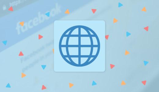 【配偶者ビザ】SNSやインターネットの出会いは申請に影響する?