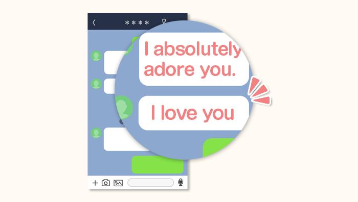アプリ上での愛情表現