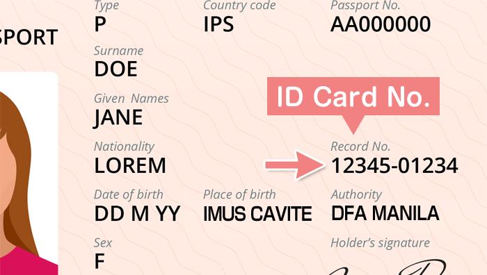 国民登録番号・IDナンバー