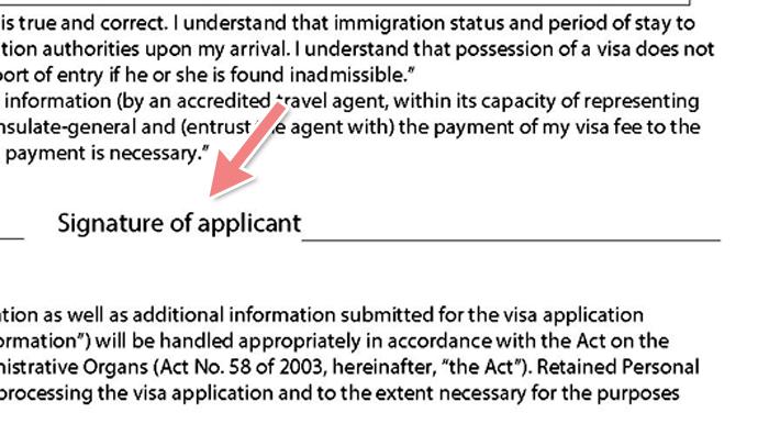 申請人(外国人配偶者)の署名欄