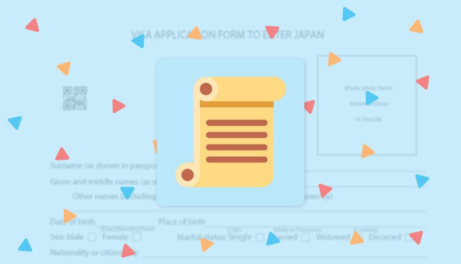 【配偶者ビザ】査証申請書・ビザ申請書の書き方と記入例:日本語訳も紹介